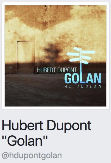 golan-hubert-dupont-facebook