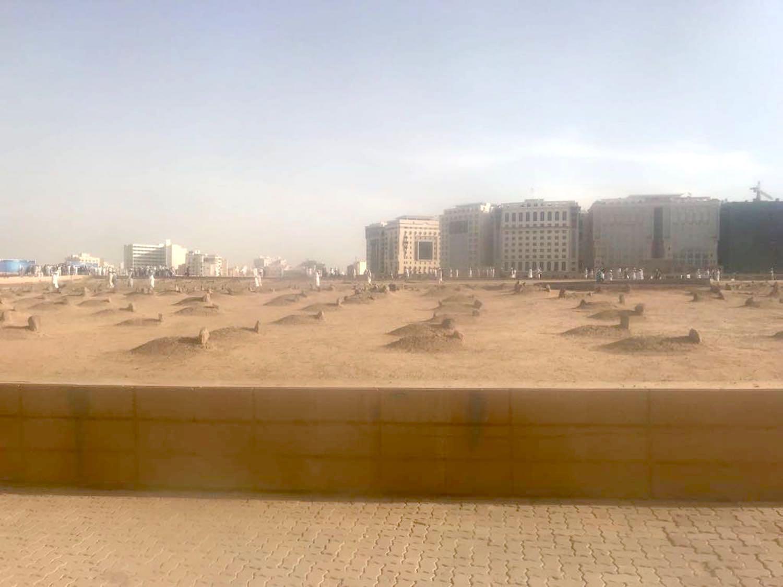 A glimpse into Al-Baqi