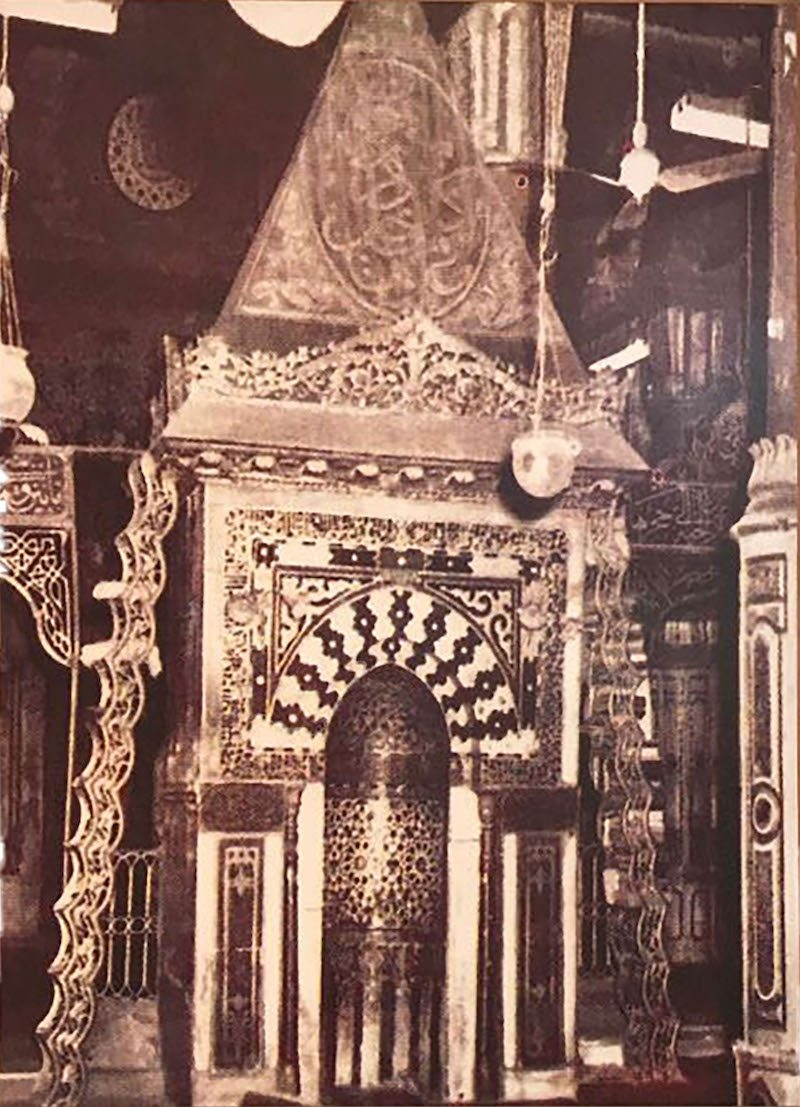 The Prophet's ﷺ (Mihrab) in the Ottoman reign, 1589
