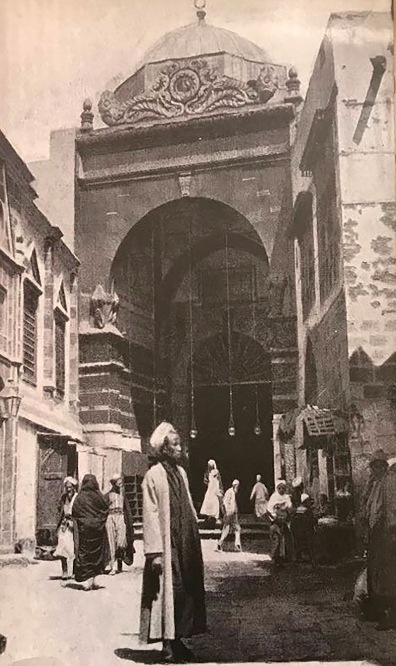Assalam Gate in The Prophet's Mosque, 1908