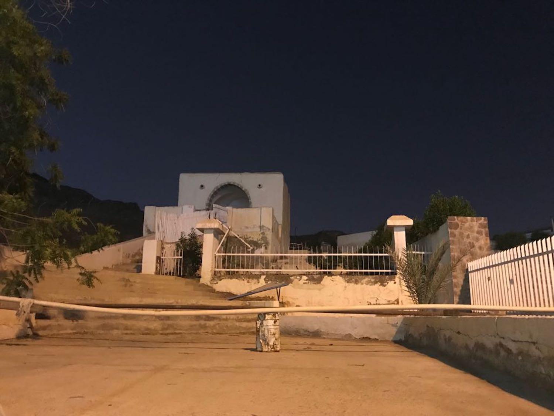 Ali Ibn Abi Talib Mosque