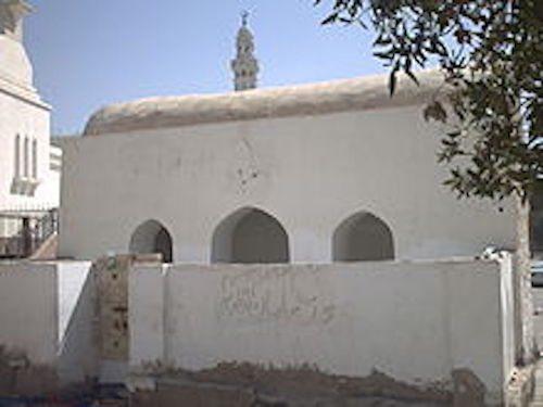 Salman Al-Farisi Mosque