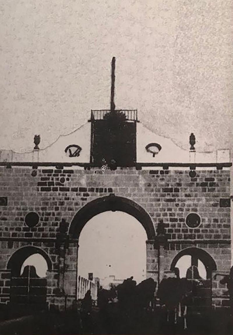 Al-Anbariya Gate 2