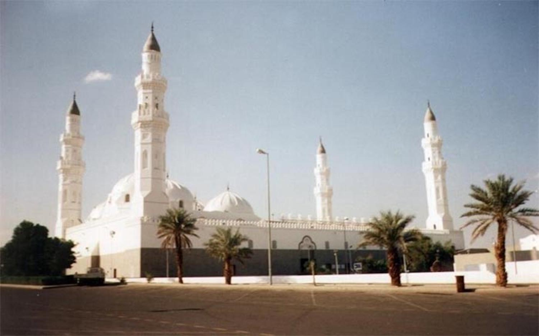 Al-Qiblatain Mosque