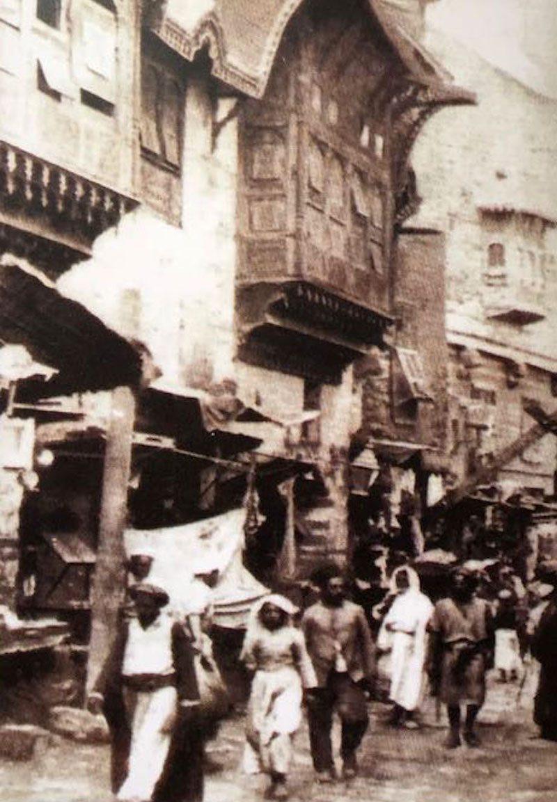 Al-Saha district. Demolished to expand the Prophet's Mosque