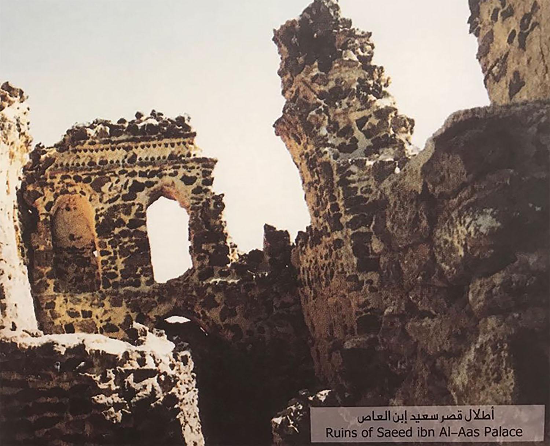 Ruins of Saeed Ibn Al-Aas Palace