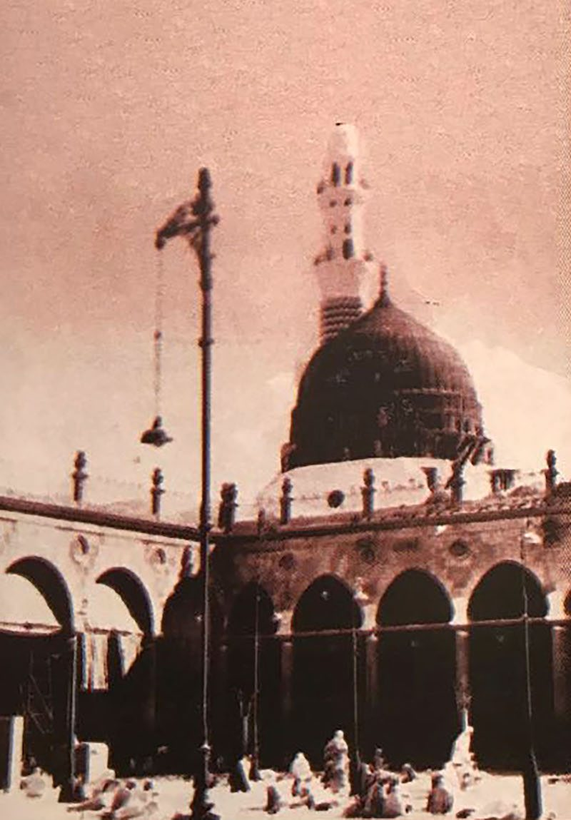 The Majeedi architecture before the first Saudi expansion