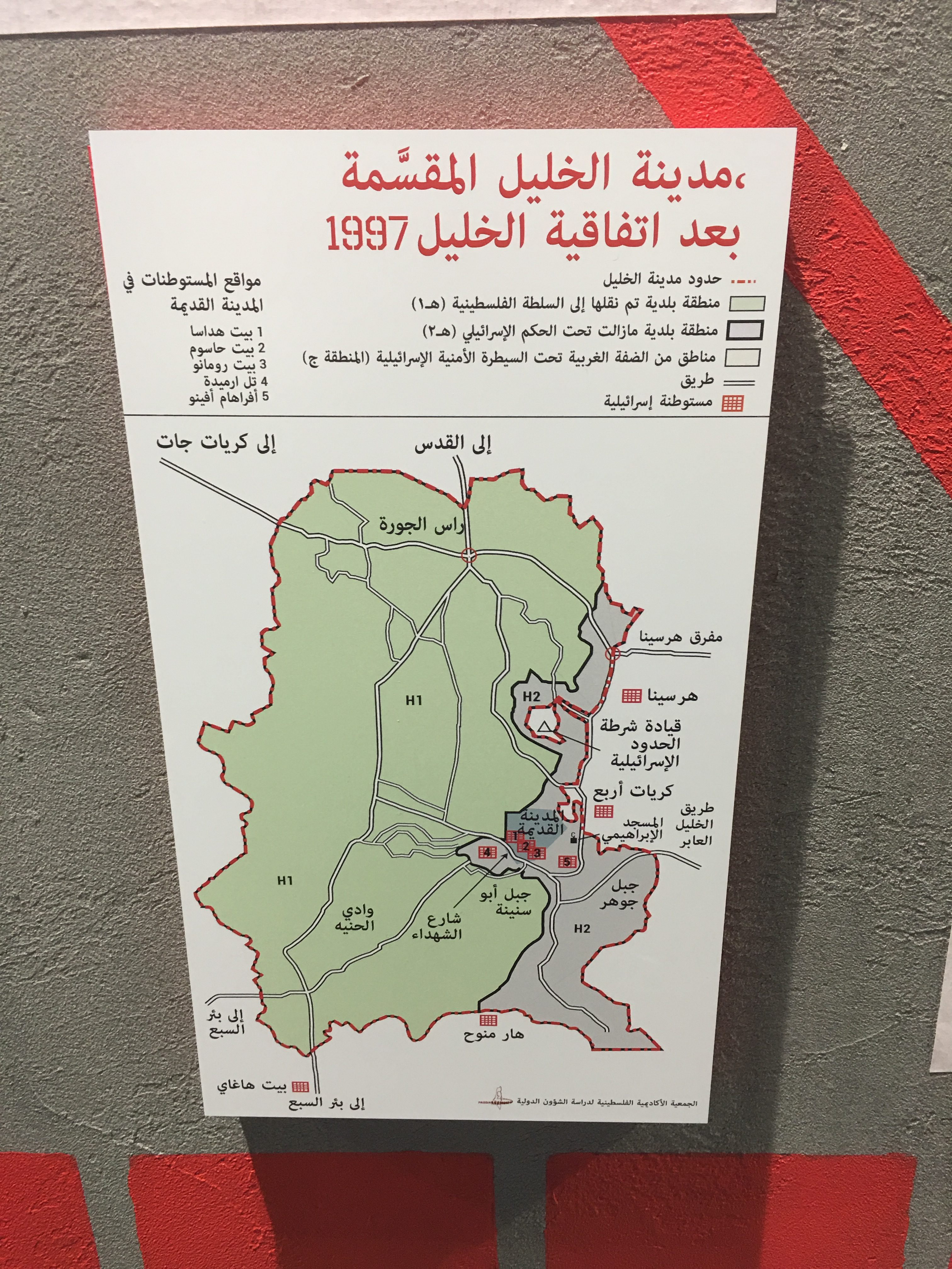 The partitioning of Hebron in 1997