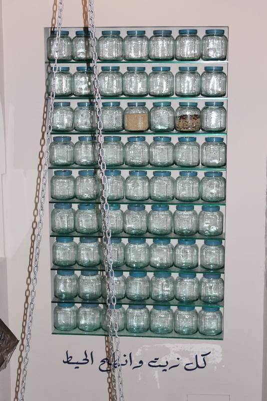 Or olive jars